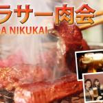 アラサー肉会 イベントサムネイル画像