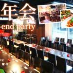 新潟市社会人サークルINFoBoATの忘年会イベント画像です。 2015/12/26(土)の開催で総勢60名のパーティーになります。
