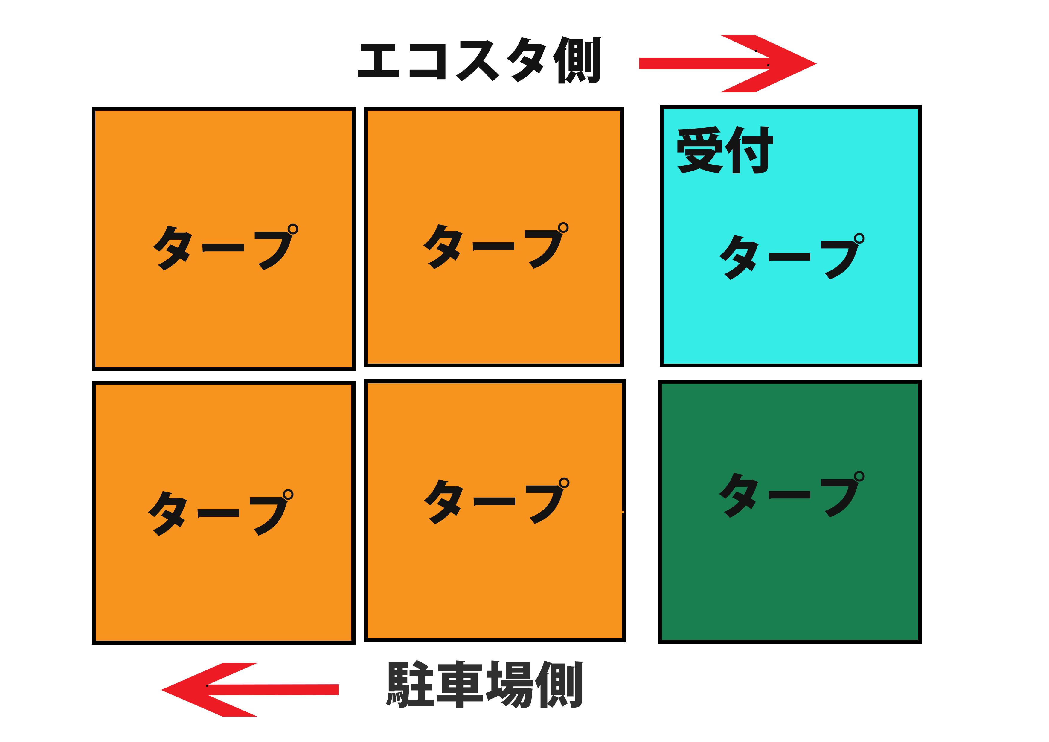 新潟市 タープ