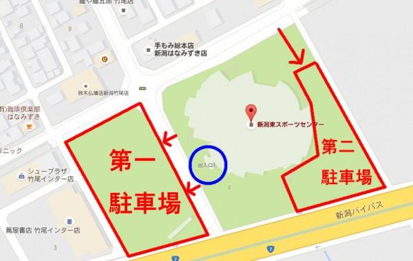 東総合スポーツセンター