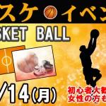 11-14【バスケ】2