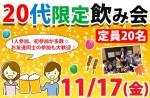 <b>今週末開催のイベント情報(^_^)/</b>