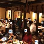 20171007_30代40代飲み会1