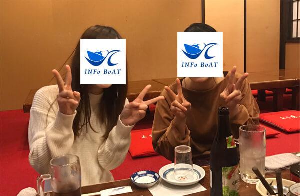 新潟市 飲み会