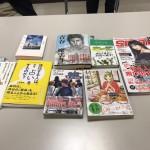 2018-2-24【ビズトーク】
