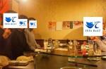 <b>3/23(金)に新潟市で、「1人・初参加飲み会イベント」を開催しました^∀^</b>
