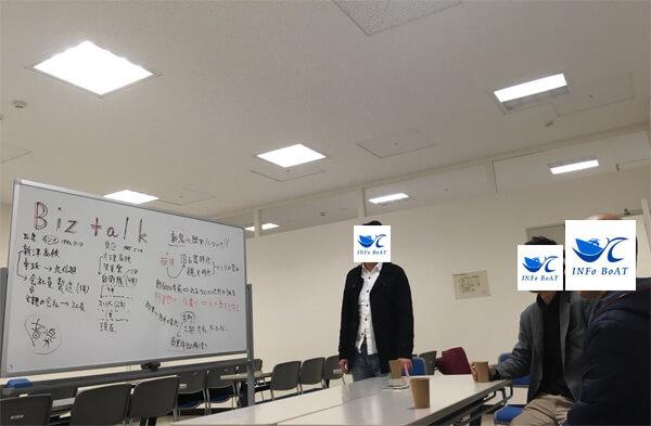 新潟市 アラハタ朝活