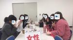 <b>新潟市で、200回目「20代30代朝活」を、開催しました(*^o^*)</b>