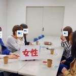 20180408_20代30代朝活2
