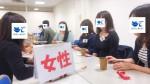 <b>新潟市で、206回目「20代30代朝活」を、開催しました(@'ω'@)</b>