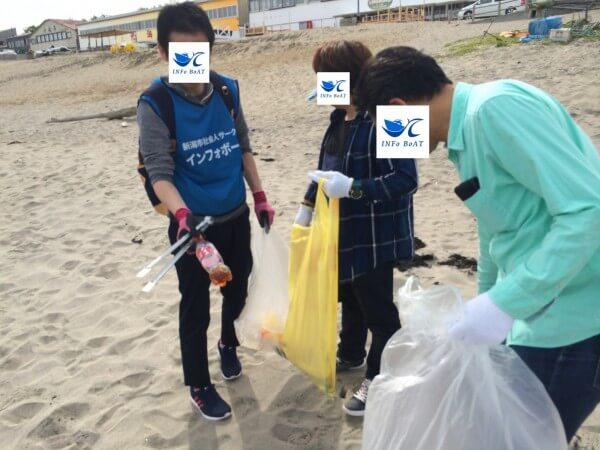 新潟市 関屋浜清掃
