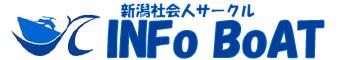 新潟で友達作りと出会いの場を提供する社会人サークルINFoBoAT