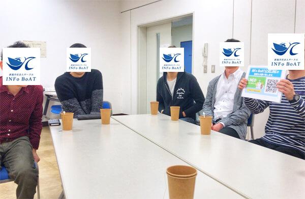 新潟 ビズトーク