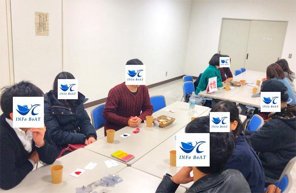 新潟 20代30代朝活