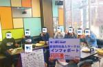 <b>2/17(日)に新潟市で、「紅白歌合戦」を開催しました♪(* ̄O ̄)</b>