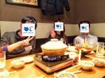 <b>2/8(金)に、新潟市で「1人・初参加飲み会イベント」を開催しました(○'∀`○)</b>