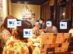 <b>8/24(土)に、新潟市で「ノンアルコール飲み会」を開催しました( ´∇` )</b>