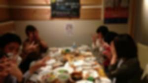20160923_1人初参加飲み会2