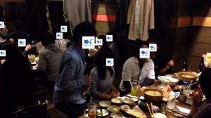 20161203_20代30代飲み会1
