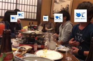 2017-11-17【20代飲み会】2