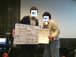 20170108_カラオケ大会3