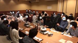 20170225_アラサー飲み会2