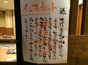 20170225_アラサー飲み会4