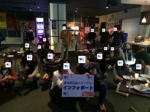 20170311_1人参加限定飲み会4