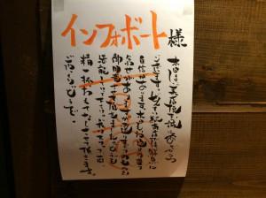 20170325_友達作ろう飲み会6