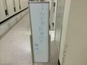 20170723_朝活3