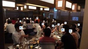 20170826_20代30代飲み会2