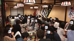 20170930_20代30代飲み会3