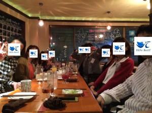 20171025_平日飲み会1