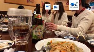 20171104_20代30代飲み会2