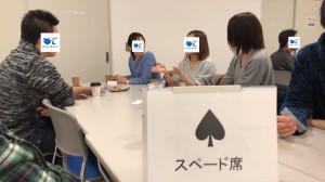 20171224_朝活1