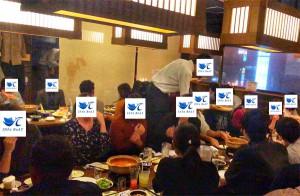 2018-11-17【30代40代飲み会】3