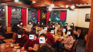 20180113_新年会2