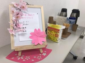 20180311_20代30代朝活3