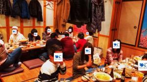 20180317_友達作ろう飲み会1