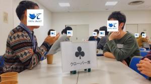 20181118_20代30代朝活1