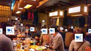 20181201_20代30代飲み会2