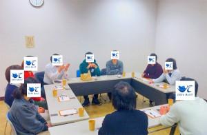 2019-2-9【人狼ゲーム】3