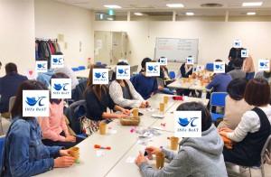 2019-3-17【朝活】2