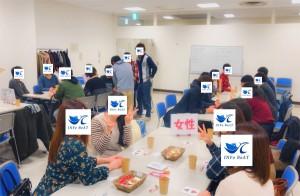 2019-3-3【朝活】