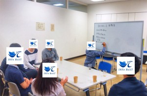 2019-6-15【ビズトーク】