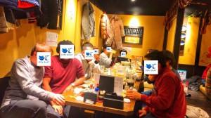 20190126_30代40代飲み会2