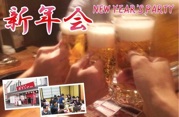 INFoBoAT新年会