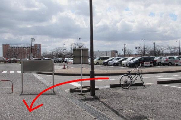 東京学館側、産業振興センター駐車場からの行き方