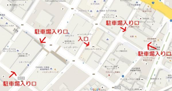 新潟市 駐車場