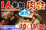 <b>10月中旬のイベント情報 (ノ*^▽)ノ</b>
